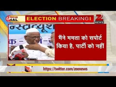 I support 'best CM' Mamata Banerjee, not Trinamool Congress: Anna Hazare