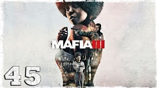 Mafia 3. #45: Отель