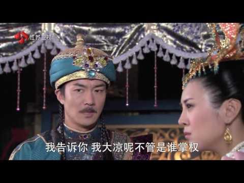 Tiết Bình Quý Và Vương Bảo Xuyến 2012 Love Amongst War 2012 Tập 43 Lồng Tiếng