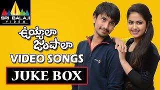 Uyyala Jampala Movie Full Video Songs Back To Back| Raj