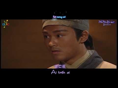 [Vietsub] Thiên Mệnh Tối Cao - Cổ Thiên Lạc (OST Cổ Máy Thời Gian 2001)