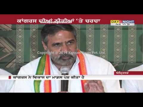 Anand Sharma campaigns for Capt. Amarinder Singh in Amritsar