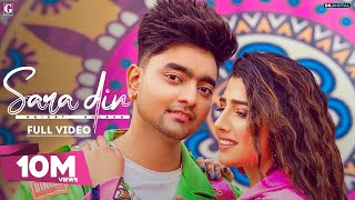 Sara Din Hairat Aulakh Video HD Download New Video HD