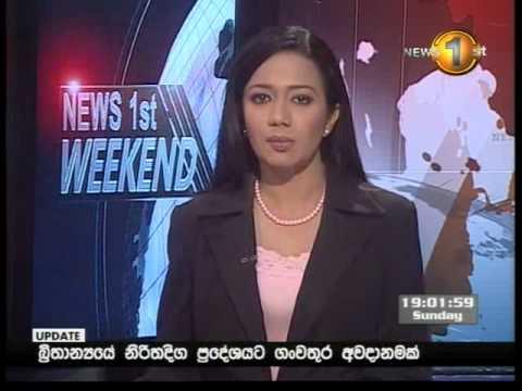 Sirasa news 1st - 26-01-2014 - 7PM