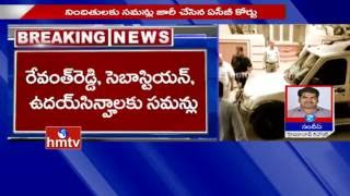 ACB Court Issues Summons to Revanth Reddy, Sebastian & Uda..