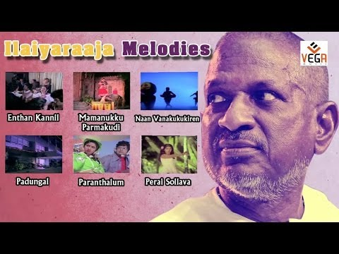 Ilaiyaraaja Melodies - Jukebox Volume - 2