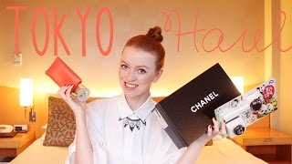 jasminar – #TTTRAVEL in Japan: Tokyo Haul! (Chanel, Washi Tape, Bento, Uniqlo)
