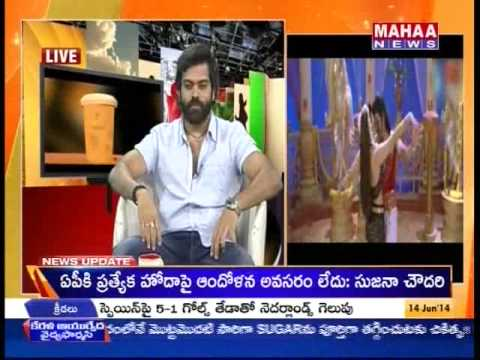 Sreeram chandra Indian Idol in Morning Coffee part - 1 - Mahaanews