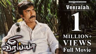 Veeraiah Full Movie Ravi Teja Kajal Aggarwal