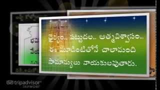 GREAT TELUGU QUOTES by kk