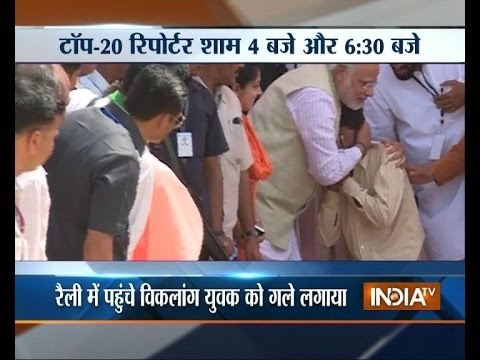 Watch Modi getting emotional, hugs handicapped fan at Baghpat rally