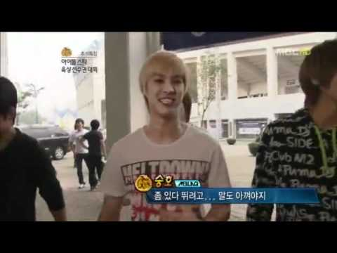 100925  Idol Star Track and Field Championships ep1