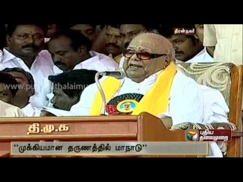 M. Karunanidhi Speech At Trichy in DMK's 10th State level conference - Part 4
