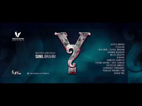 Y (Malayalam)