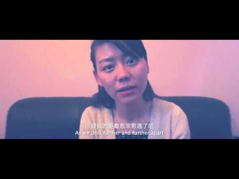 感覺更好 2/3 - 香港浸會大學電影學院2012年畢業展