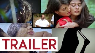 Baahubali Writer Vijayendra Prasad's SRIVALLI latest theatrical trailer