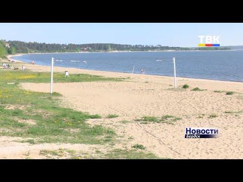МЧС предупреждает бердчан: купаться в водоёмах пока нельзя!