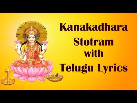 lakshmi stotram pdf in telugu