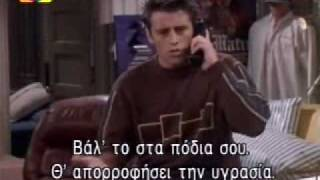 Friends- Ross Leather Pants
