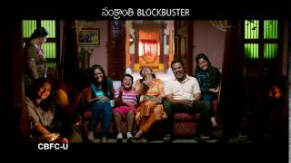 Shatamanam Bhavati Movie Promo 02 - Sharwanand, Anupama