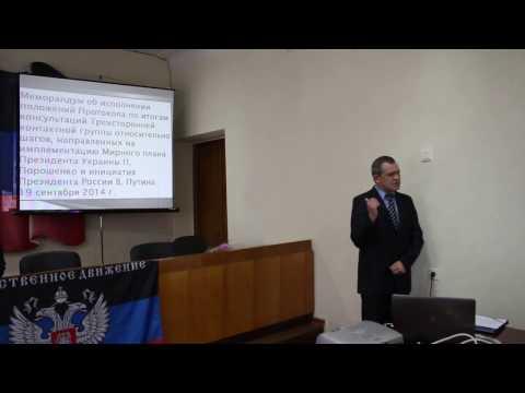 Конференция ОДДР. Видео 9 декабря 2016 год. Видео
