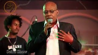 "Ali Birra - Jaalaluma Teeti ""ጃላሉማ ቴቲ"" (Oromiffa)Performing  at Seifu fantahun Show"