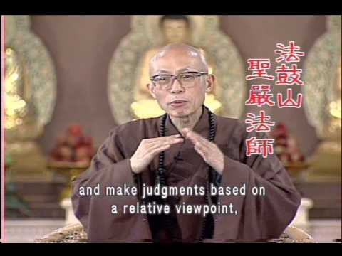 What are the Four Reliances? (GDD-682, Master Sheng-Yen)