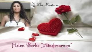"Helen Berhe -  Atasferaragn ""አታስፈራራኝ"" (Amahric)"