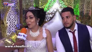 سابقة ..عروسة بمكناس تُفاجئ زوجها ..شوفو الكادو اللي دارت ليه نهار العرس   |   بــووز
