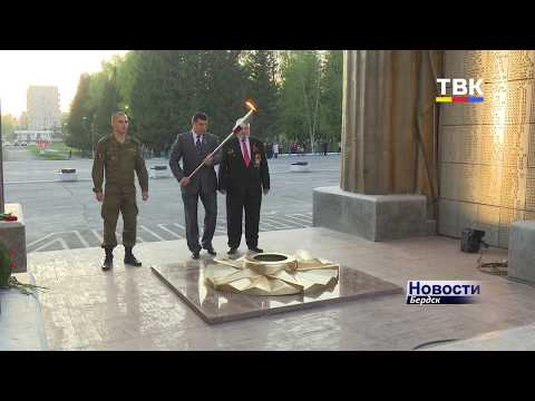 Частица Вечного огня Великой Победы загорелась в Бердске