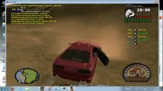 GTA San Andreas Multiplayer Cheats ( Hack ) *2013*