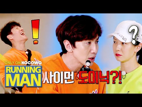 """Lee Kwang Soo """"A hat trick was scored by... Simon Dominic?"""" [Running Man Ep 485]"""