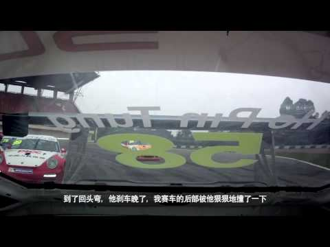 Porsche Carrera Cup Asia 2013 Rounds 4&5 Highlights