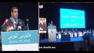 بالفيديو..كواليس المؤتمر الجهوي لحزب الأحرار بحضور أخنوش |