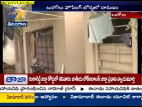 Women Rescued From A Brothel House In Ongole Of Prakasam District