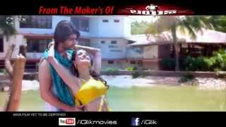 Mirchilanti-Kurradu-Telugu-Movie-Trailer-2