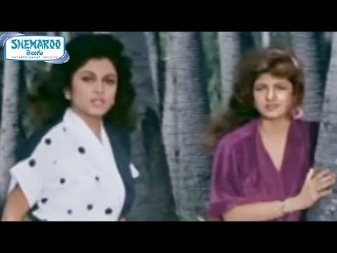 Alluda Majaka Movie Scenes - Ramya Krishna & Ramba tries to seduce Chiranjeevi