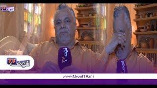 بالدموع..الخياري يوجه رسالة جد مؤثرة للمغاربة ..دعيو مع الوالدة ديالي تشافا من السرطان   خارج البلاطو