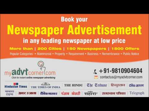 Book ad in Times of India, Hindustan Times, Dainik Jagran, Amar Ujala