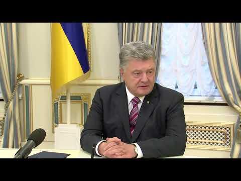 Президент висловив співчуття близьким загиблих в Керчі