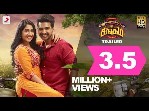 Silukkuvarupatti Singam - Official Trailer (Tamil) - Vishnuu Vishal, Regina Cassandra - Leon James