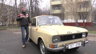рассказ Москвич 2138 Такси