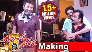 Attarintiki Daredi Movie Making| Drama Making Scene