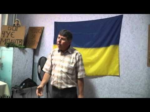 Правильное мышление - это успех...Пастор Богдан Пылыпив (Тернополь)