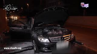 سيارة فاخرة شعلات فيها العافية فرمضان   |   خارج البلاطو