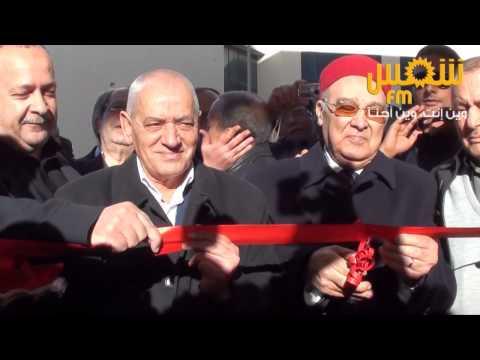 image vidéo حسين العباسي يدشّن المقر الجديد