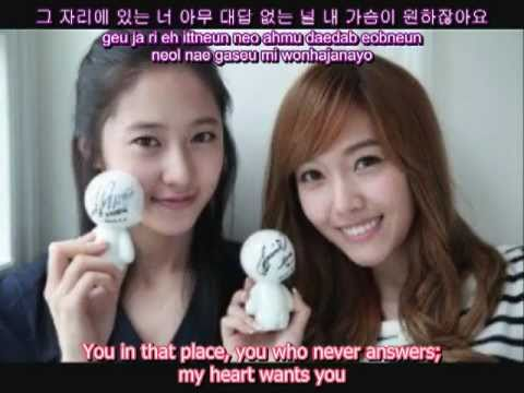 Because Tears are Overflowing - Jessica (SNSD) [eng sub + romanizations + hangul]