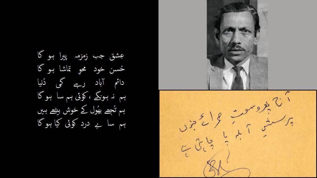 for Iqbal bano ghazals