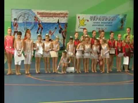 Кубок Одессы по черлидингу-2012