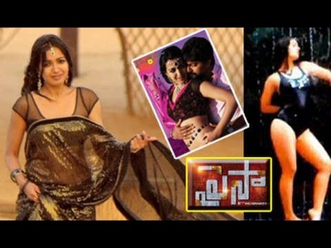 maa review maa istam paisa movie review